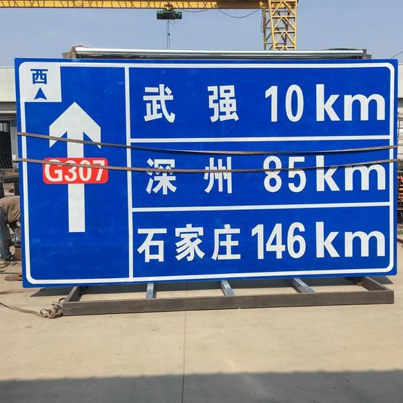 宁夏交通标志牌