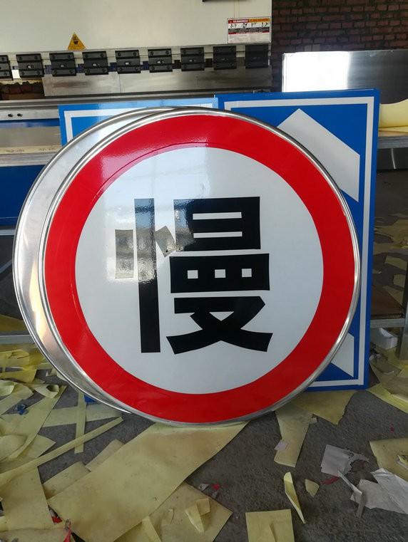 宁夏交通指示牌